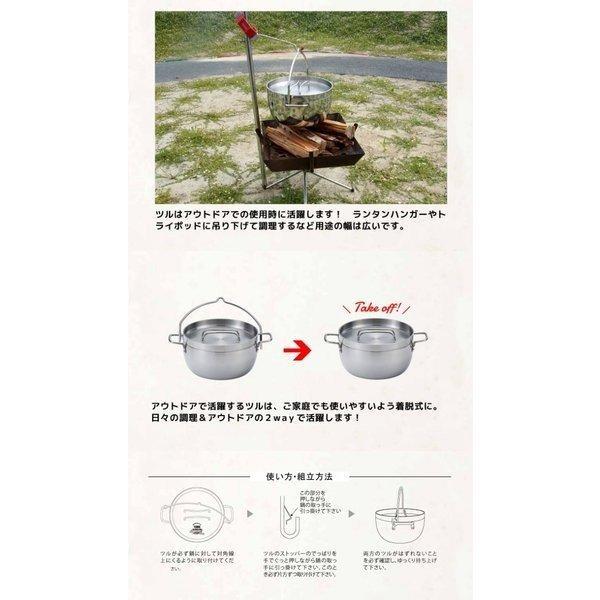 TSBBQ ライトステンレス ダッチオーブン 10インチ ミラー仕上げ(TSBBQ-005)【燕三条製】 muranokajiya 04