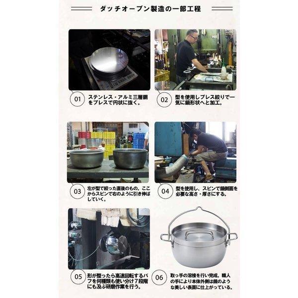 TSBBQ ライトステンレス ダッチオーブン 10インチ ミラー仕上げ(TSBBQ-005)【燕三条製】 muranokajiya 07