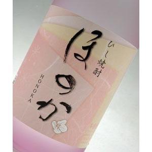ひし焼酎 ほのか  22° 菱(ひし)焼酎 720ml  女性に大人気ストレート・ロックでお楽しみください。 murasake8 02