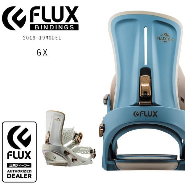 スノーボード バインディング ビンディング FLUX フラックス 型落ち GX ジーエックス 18-19モデル レディース FF I10