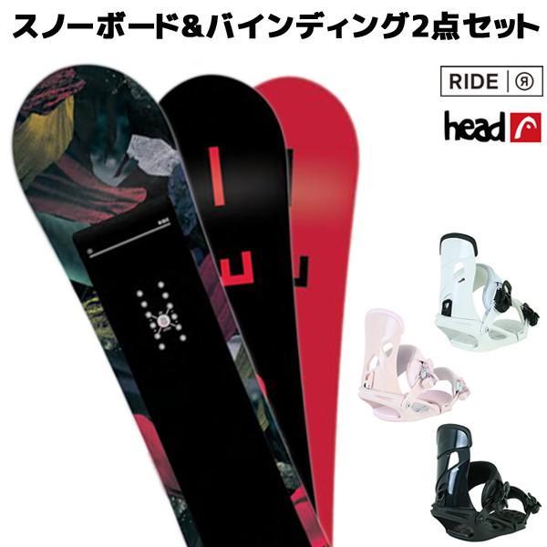 スノーボード+バイディング 2点セット RIDE ライド RAPTURE ラプチャー HEAD ヘッド NX MU 18-19モデル レディース FF K21