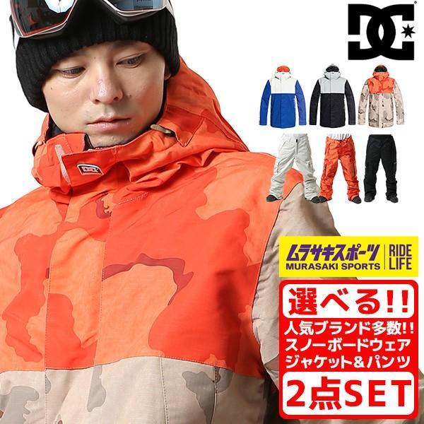 ★2点セット スノーボード ウェア ジャケット パンツ 上下 DC ディーシー EDYTJ03073 DEFY JK 18-19モデル メンズ FF A9