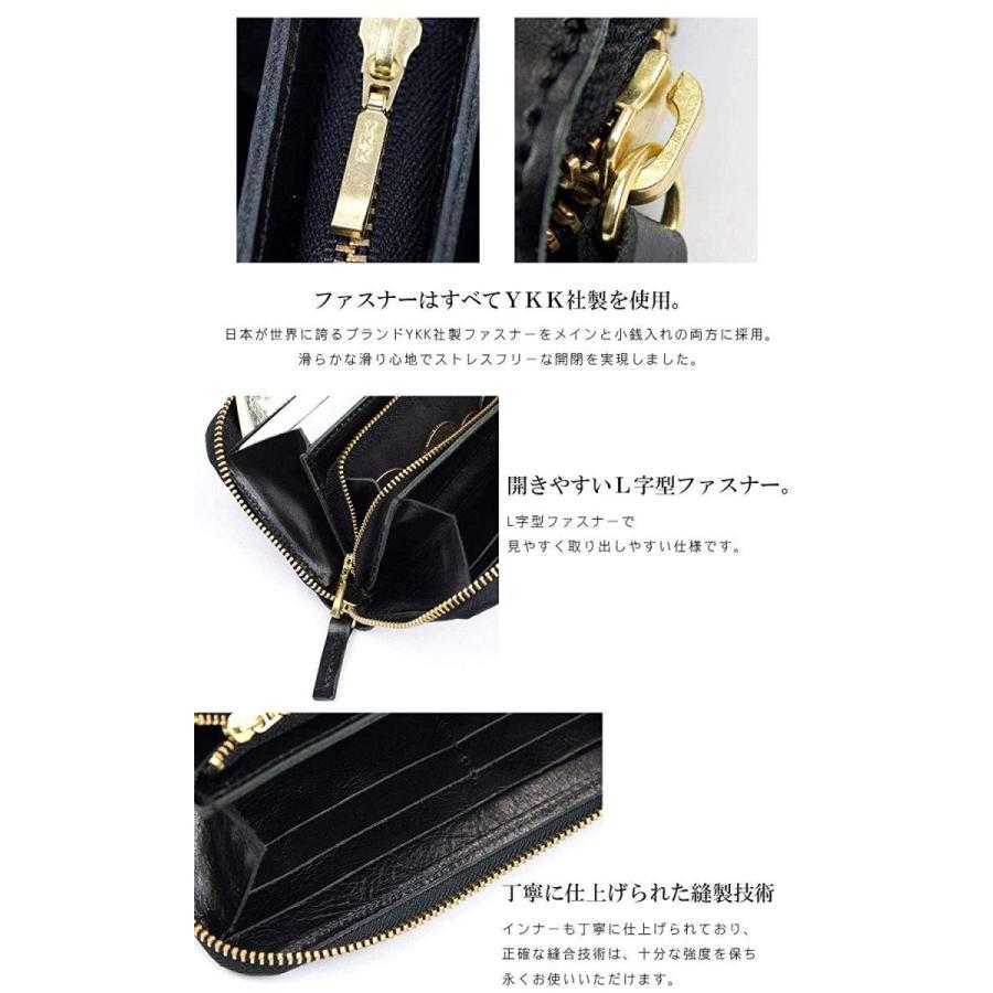 100%本物 日本製 本革 長財布 メンズ 財布 (キャメル) ラウンドファスナー 和柄 財布 メンズ RG-002 (キャメル), 名東区:e3267ffa --- grafis.com.tr