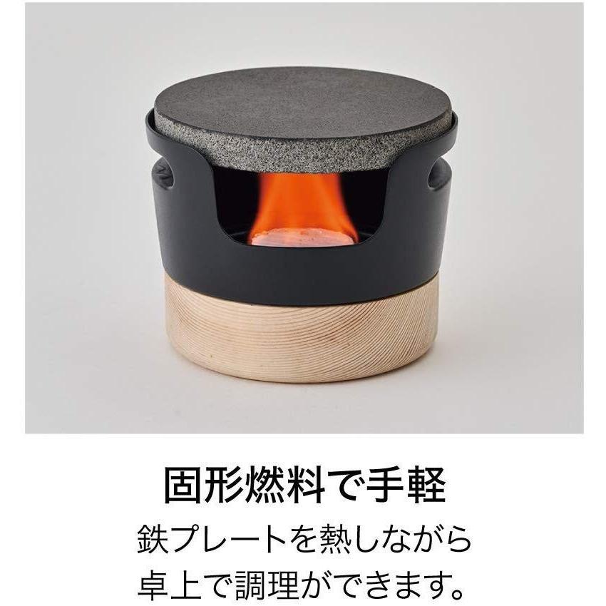 ドウシシャ 鉄焼プレート じゅーじゅー厚焼き 10cm 固形燃料 ブラック レシピ付き LivE|murashop