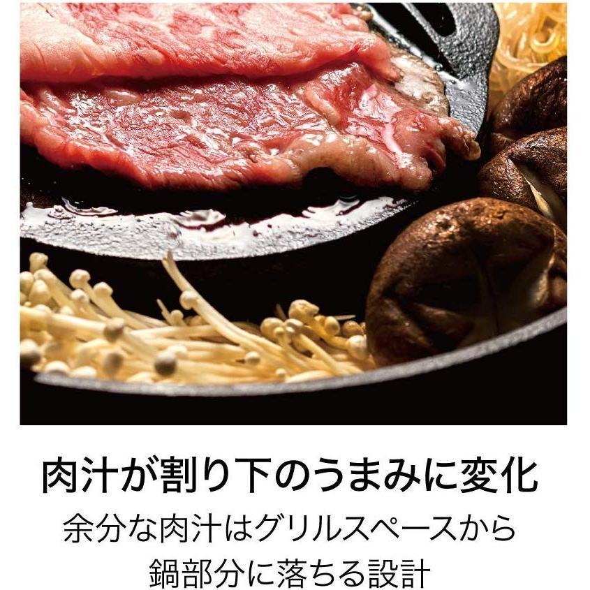 ドウシシャ すき焼き鍋 28cm ガス火専用 レシピ付き ブラック 焼きすき鍋 LivE|murashop|02