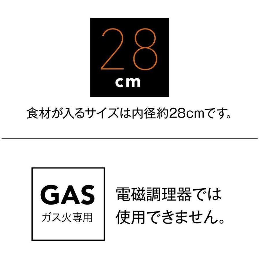 ドウシシャ すき焼き鍋 28cm ガス火専用 レシピ付き ブラック 焼きすき鍋 LivE|murashop|06