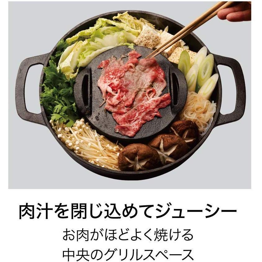 ドウシシャ すき焼き鍋 28cm ガス火専用 レシピ付き ブラック 焼きすき鍋 LivE|murashop|07