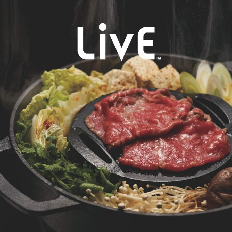 ドウシシャ すき焼き鍋 28cm ガス火専用 レシピ付き ブラック 焼きすき鍋 LivE|murashop|08