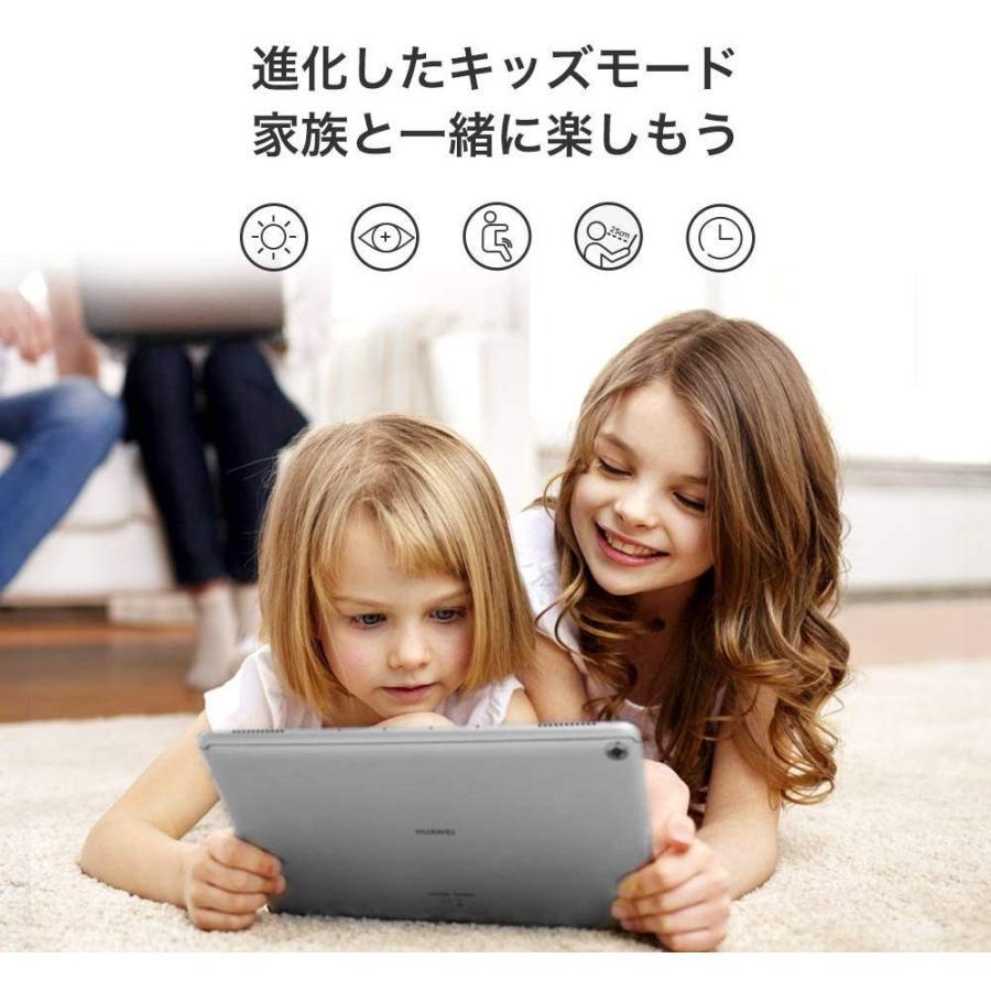 HUAWEI MediaPad M5 lite 10 10.1インチ タブレット RAM3GB/ROM32GB M5lite10/LTE/A