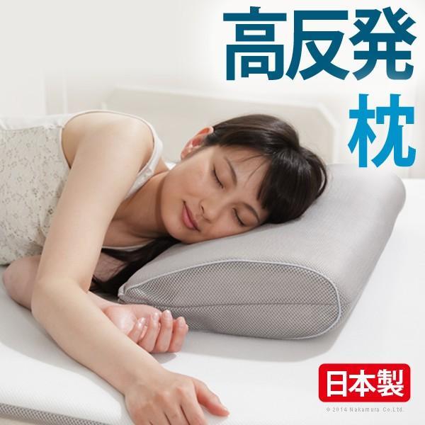 新構造エアーマットレス エアレスト365 ピロー 32×50cm 高反発 枕 洗える 日本製 12600006
