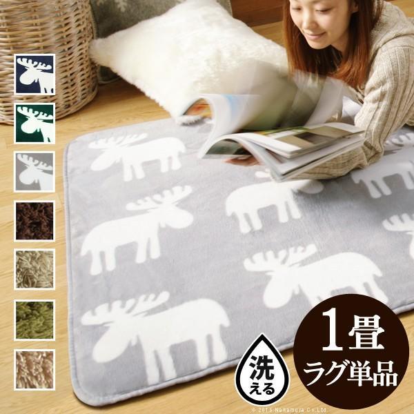 ラグ カーペット 1畳 190x100 北欧 ホットカーペット対応 マット 洗える 床暖房対応 7柄 モリス