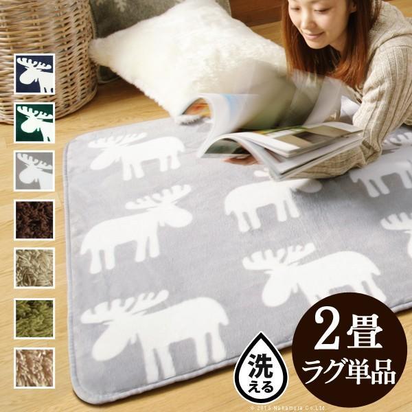 ラグ カーペット 2畳 186x186 北欧 ホットカーペット対応 マット 洗える 床暖房対応 7柄 モリス