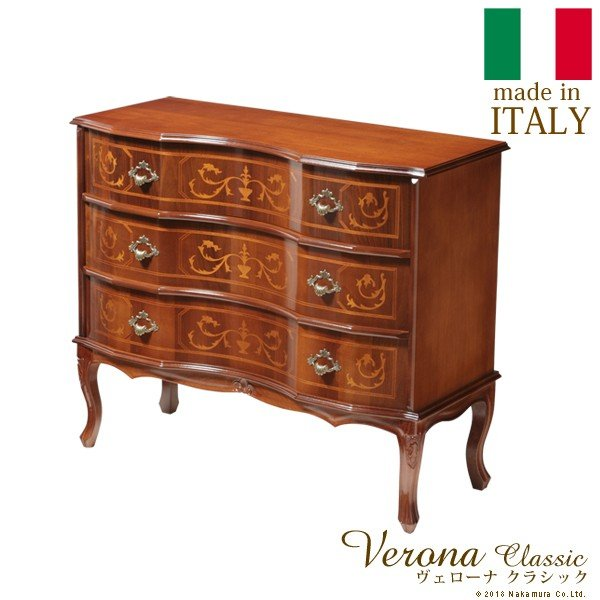 イタリア 家具 ヴェローナクラシック 猫脚3段チェスト サイドチェスト 猫脚 輸入家具 アンティーク風 ブラウン おしゃれ 高級感 天然木