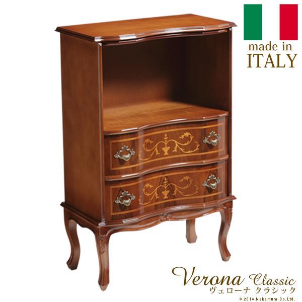イタリア 家具 ヴェローナクラシック 猫脚ファックス台 FAX台 猫脚 輸入家具 アンティーク風 ブラウン おしゃれ 高級感 エレガント 天然木