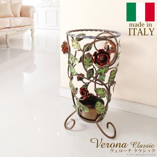 イタリア 家具 ヴェローナアクセサリーズ アイアン傘立て 傘たて 輸入家具 アンティーク風雑貨 おしゃれ 高級感 エレガント ロートアイアン