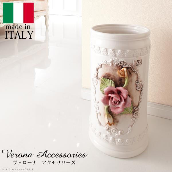 イタリア 家具 ヴェローナアクセサリーズ 陶製傘立て 傘たて 輸入家具 アンティーク風雑貨 おしゃれ 高級感 エレガント 陶器