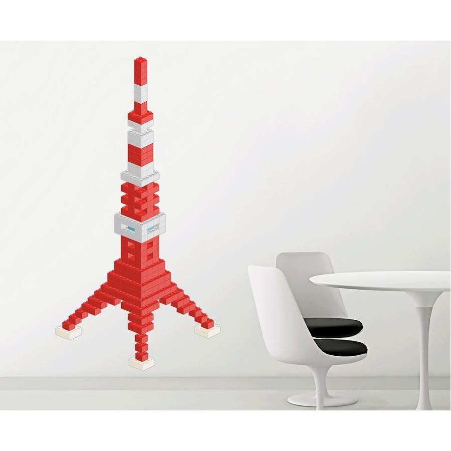 東京ステッカー ウォールステッカー 転写式 転写式 ブロック・タワー ベーシック Lサイズ TS-0020-AL