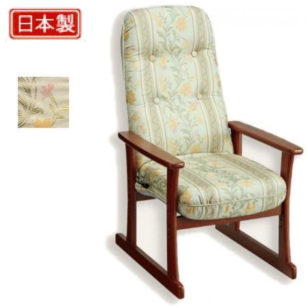 高座椅子 高座椅子 高座椅子 シルバーチェア 5335 みどり bff