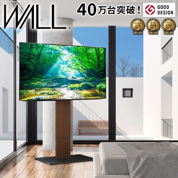 テレビ台 WALLインテリアテレビスタンドS1 ハイタイプ 32〜80v対応 大型テレビ対応 自立型 m0500200