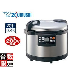 ZOJIRUSHI/象印 【オススメ】NH-GEA54-XA 業務用IH炊飯ジャー 三相200V専用 【〜3升】(ステンレス)