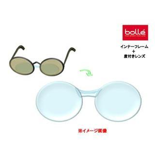 bolle/ボレー 「PAROLE用インナーフレーム」+「度付レンズ両眼(PGC撥水マルチ)」