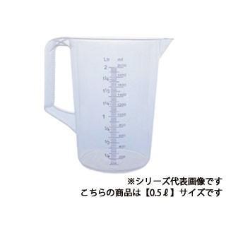 シュナイダー  SCHNEIDER. PP水マス ハンドル付 0.5L 200011 murauchi3