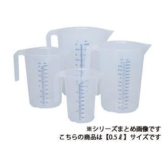 シュナイダー  SCHNEIDER. PP水マス オープンハンドルタイプ 0.5L 206011 murauchi3