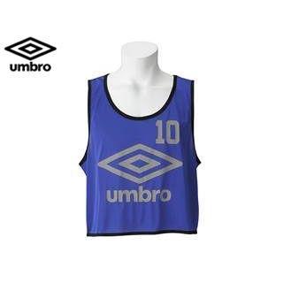 UMBRO/アンブロ UBS7557Z ストロングビブス10P 【AD-F】 (ブルー)