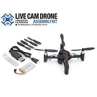 G-FORCE/ジーフォース 【LIVE CAM DRONE (ライブカムドローン) Assembly Kit STD】 DIYドローンキット GB391