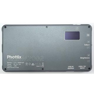 Phottix フォティックス  Phottix M200R RGB Light|murauchi3