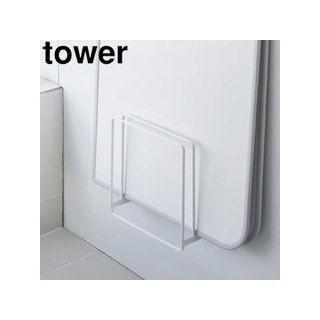 YAMAZAKI 山崎実業  乾きやすいマグネット風呂蓋スタンド タワー ホワイト|murauchi3