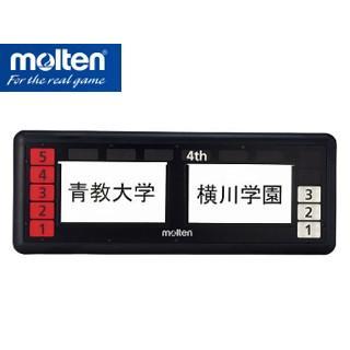 かわいい! molten/モルテン UX0120-T UX0120-T チーム名表示盤, 清家ばんかんビレッジ:5da511f9 --- airmodconsu.dominiotemporario.com
