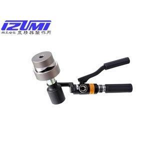 IZUMI/泉精器製作所 油圧式パンチャ 5PDGB (SH-5PDG(B))