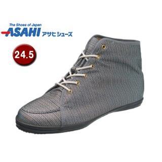 ASAHI/アサヒシューズ AX11213-1 アサヒウォークランド L035GT ゴアテックス スニーカー 【24.5cm・2E】 (ブラック/シルバー)