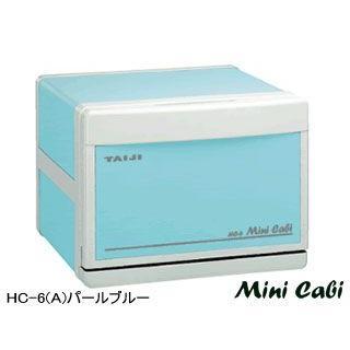 TAIJI/タイジ 【Mini Cabi/ミニキャビ】HC-6(A)パールブルー『パステルシリーズ』