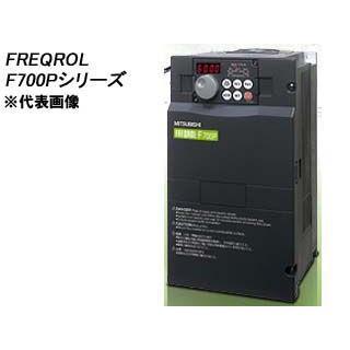 MITSUBISHI/三菱電機 【代引不可】FR-F740P-18.5K ファン・ポンプ用インバータ FREQROL-F700P(3相400V)