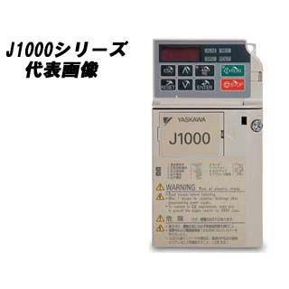 YASKAWA/安川電機 【代引不可】CIMR-JA2A0018BA 小型シンプルインバータ (200V級)