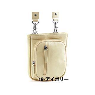 本革ミニショルダー【アイボリー】■幅14cm■バッグインバッグにも。ベルトポーチとしても。