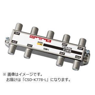 サン電子  CSD-K776-L 4K·8K衛星放送対応 らくらくコネクタ付 8分配器(1端子電通型)