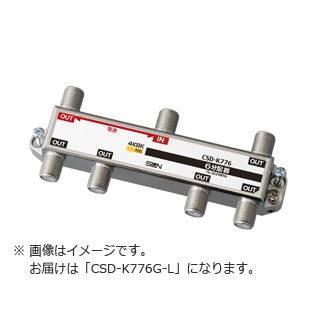 サン電子  CSD-K776G-L 4K·8K衛星放送対応 らくらくコネクタ付 6分配器(全端子電通型)