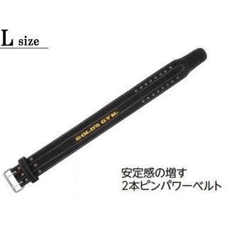 mizuno/ミズノ  C6JTT831 ゴールドジム パワーベルト 【L】 (ブラック)