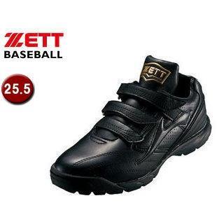 ZETT/ゼット 【オススメ】BSR8872-1919 トレーニングシューズ ラフィエットSP 【25.5】 (ブラック×ブラック)