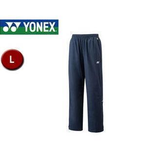 YONEX/ヨネックス 80031-19 UNI 裏地付ウインドウォーマーパンツ 【L】 (ネイビーブルー)