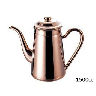 銅 コーヒーポット #13 1500cc