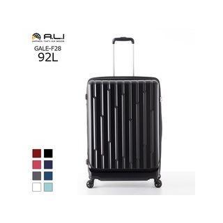 A.L.I/アジア·ラゲージ  *GALE-F28 GALE フロントオープンキャリー スーツケース (92L/ブラック)
