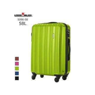 LEGEND WALKER/レジェンドウォーカー  509658 ファスナータイプスーツケース (58L/グリーン)
