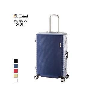 A.L.I/アジア·ラゲージ  *MS-205-29 MAXSMART フレームスーツケース 【82L】<ネイビー>