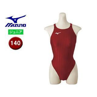 mizuno/ミズノ N2MA8421-62 ストリームアクセラ ハイカット ジュニア 【140】 (レッド)