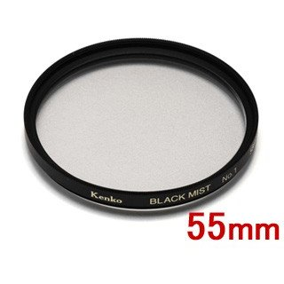 Kenko 52mm Black Mist No.1 Camera Lens Filters