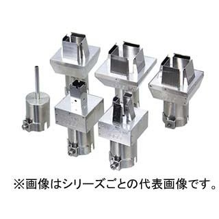 TAIYO/太洋電機産業 【goot/グット】XNPG-25X25 XFC替ノズル PLCC用